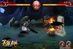 game-dai-chuong-mon-online